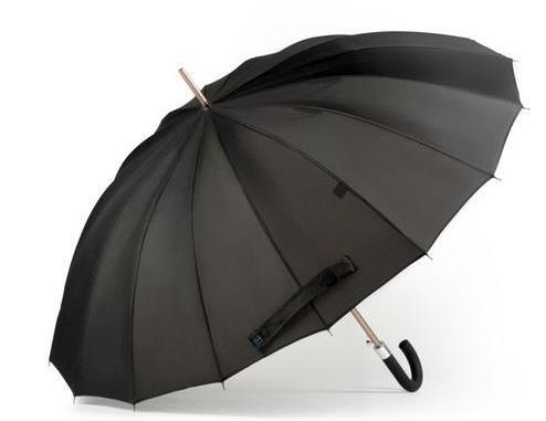 永远不会丢失的智能雨伞:内置天气预报信息-广州磐众智能科技有限公司