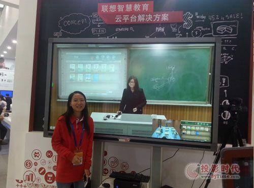 第十六届中国国际高新技术成果交易会-广州磐众智能科技有限公司