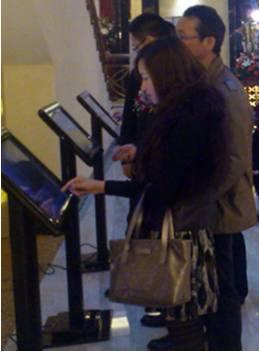 磐众触控显示产品成功入驻日本-广州磐众智能科技有限公司