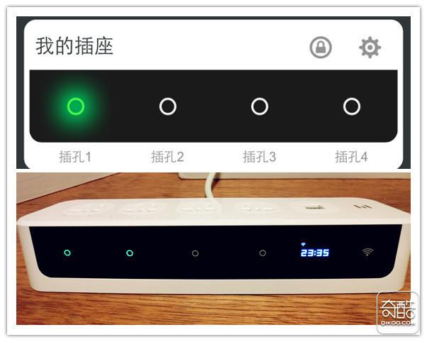 微插座:让插座与桌面的美丽邂逅-广州磐众智能科技有限公司