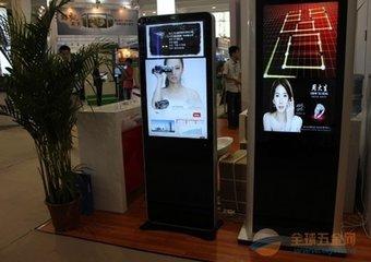 伦敦户外借助数字标牌演绎大众艺术-广州磐众智能科技有限公司