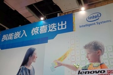 英特尔:智能化的数字标牌融入生活-广州磐众智能科技有限公司