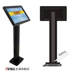 可制成太阳能电池的新材料-广州磐众智能科技有限公司