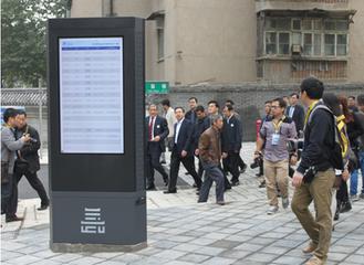 数字标牌走向街头,助力营销宣传-广州磐众智能科技有限公司