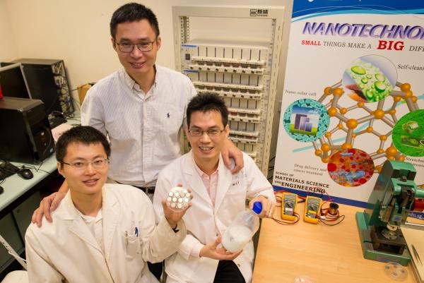 新型充电电池:快速充电寿命长-广州磐众智能科技有限公司