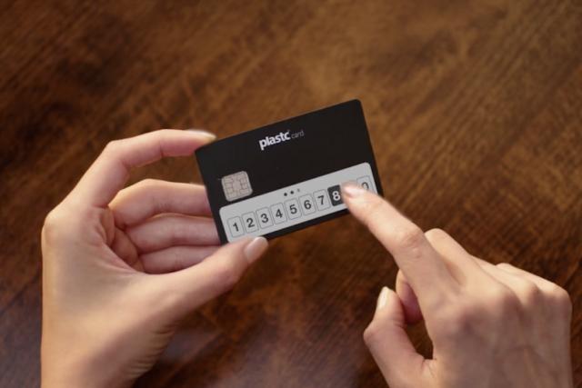 带触摸屏的多合一电子卡-广州磐众智能科技有限公司