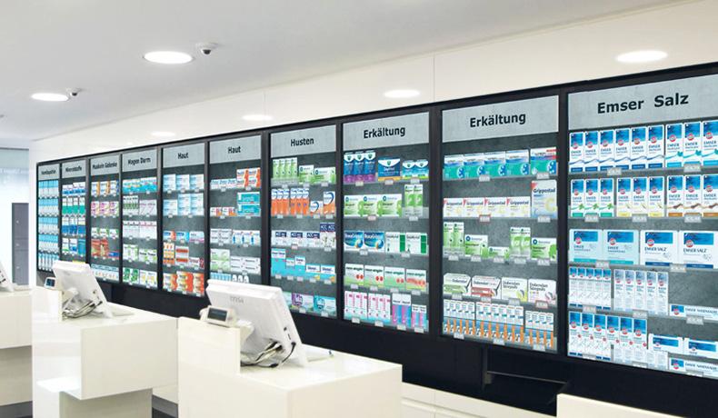 连锁药店展示方案--广州磐众智能科技有限公司
