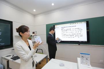 """""""智能教室""""提高教育智能化进程--广州磐众智能科技有限公司"""