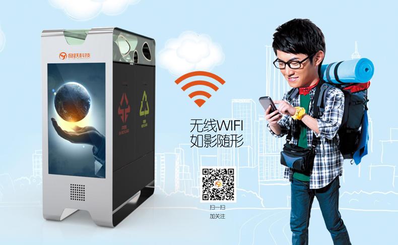 智能垃圾箱开始推广 看看这个垃圾箱怎么萌翻你!--广州磐众智能科技有限公司