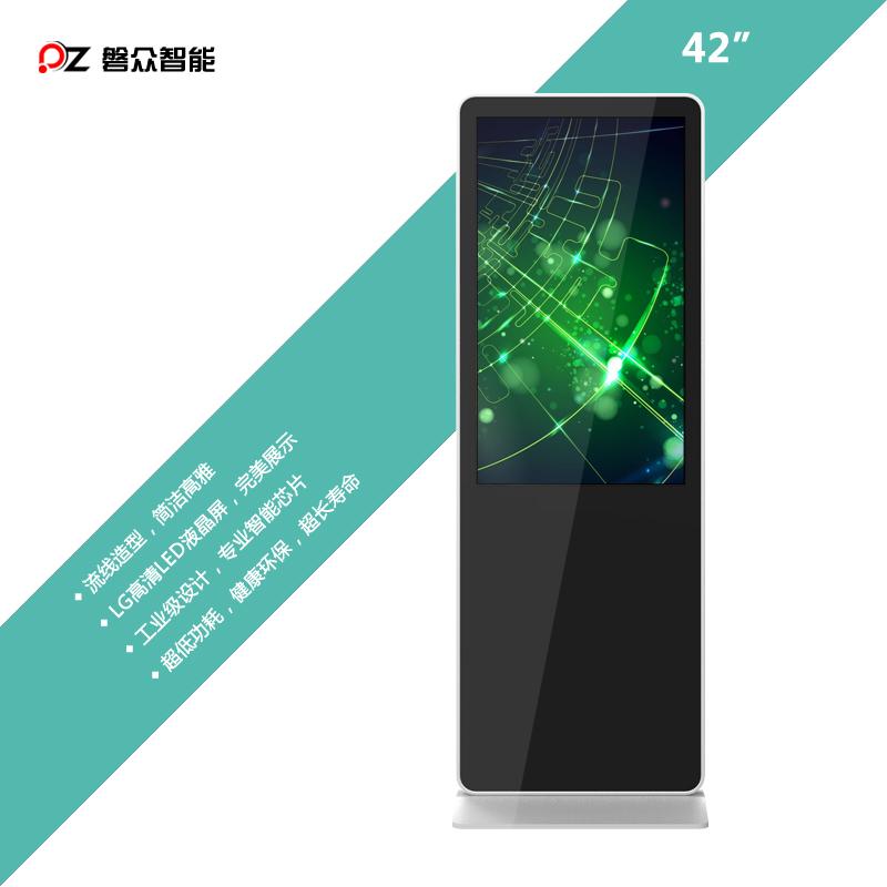 谈谈室内外广告机--广州磐众智能科技有限公司