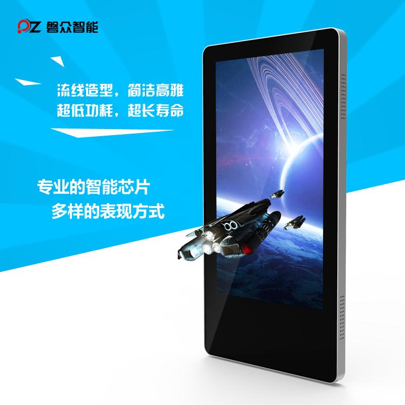 认识工业液晶显示屏参数--广州磐众智能科技有限公司