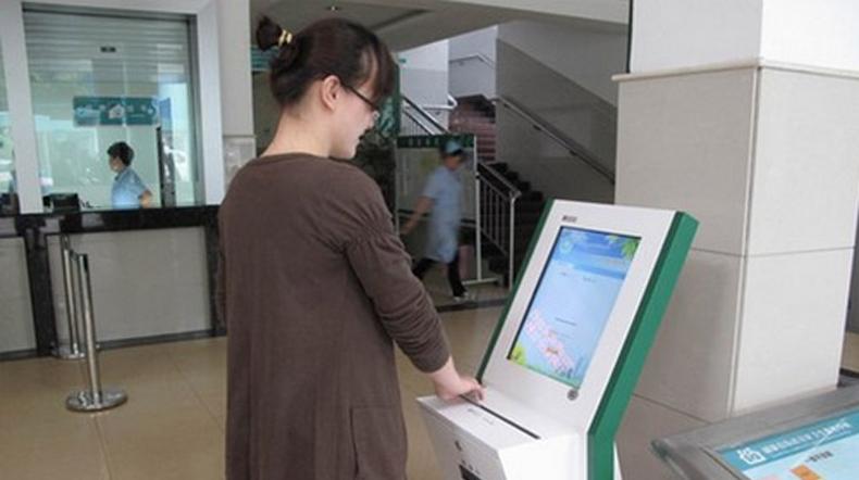 医院信息展示方案--广州磐众智能科技有限公司