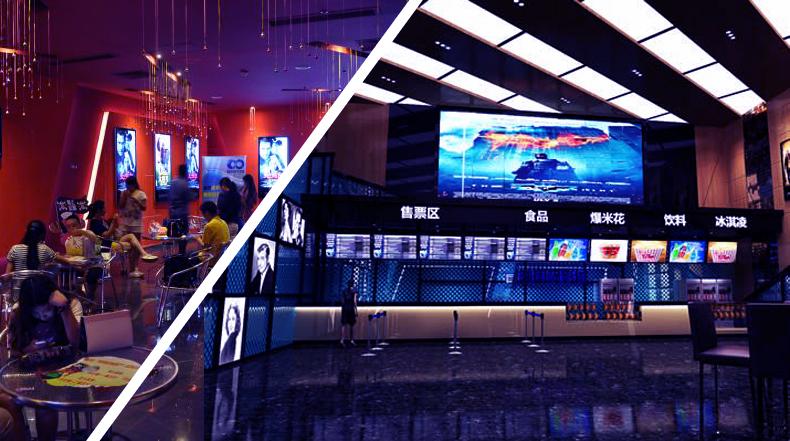 影院广告展示方案--广州磐众智能科技有限公司