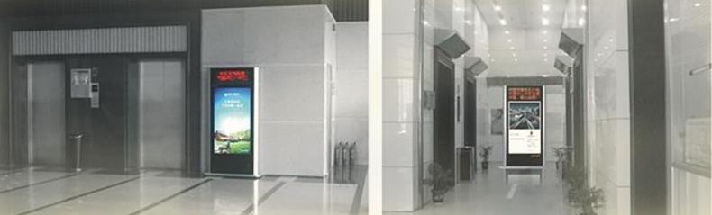 商务型写字楼展示--广州磐众智能科技有限公司