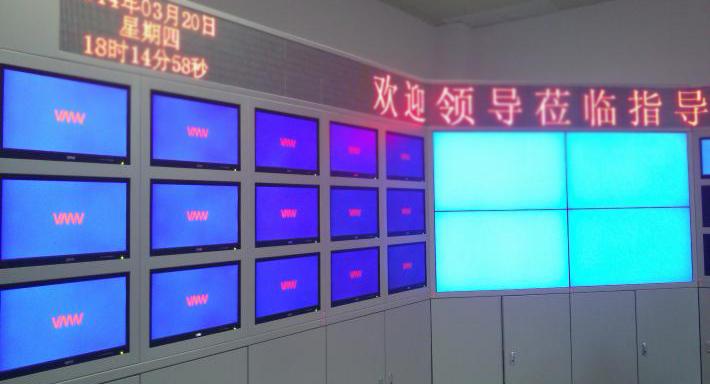 工厂信息发布系统--广州磐众智能科技有限公司