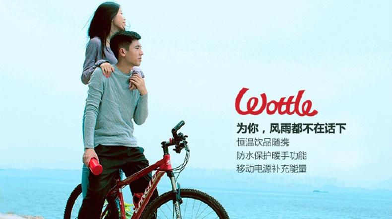 这款Wottle充电暖手杯,你值得拥有--广州磐众智能科技有限公司