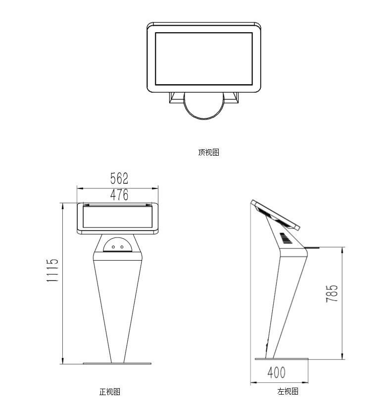 22寸APP下载触控一体机/触摸显示器--广州磐众智能科技有限公司