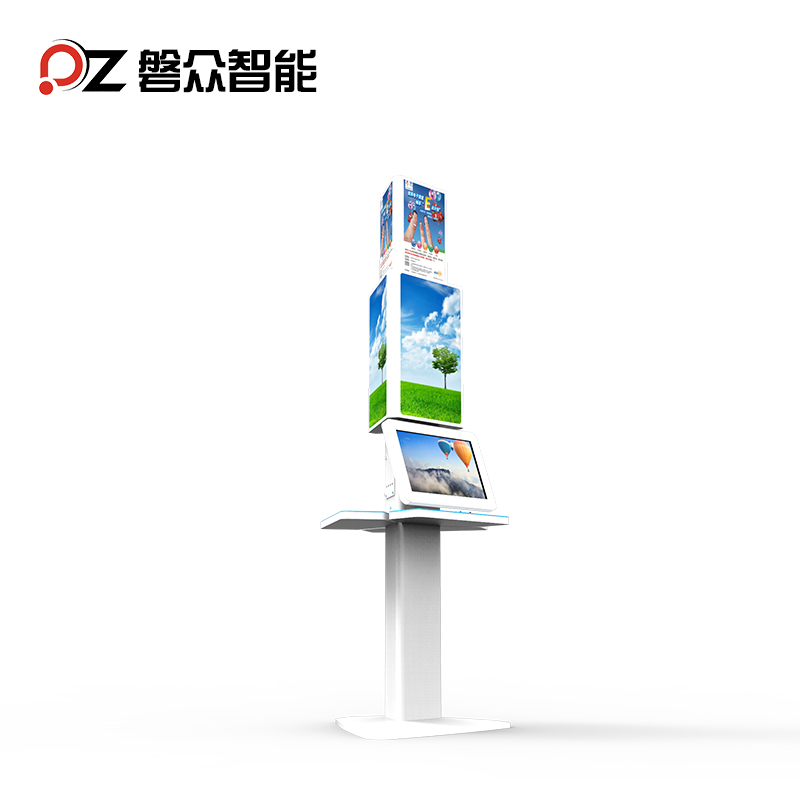智能自助充电桩/触摸一体机/广告机--广州磐众智能科技有限公司
