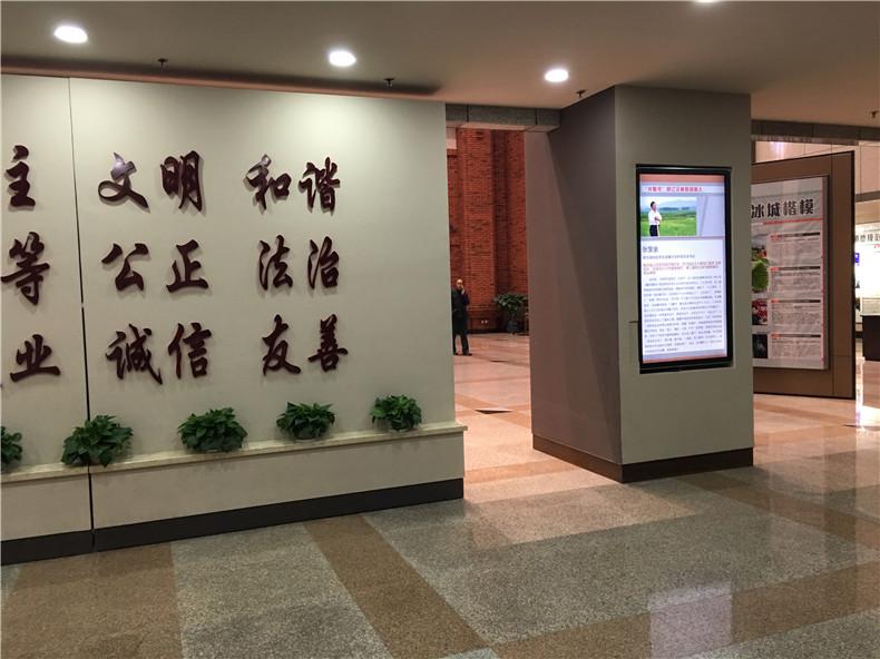 电视台多媒体展示--广州磐众智能科技有限公司