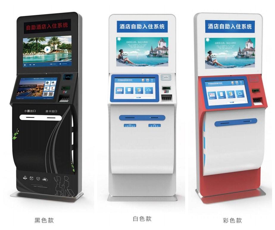 智能酒店自助入住机--广州磐众智能科技有限公司