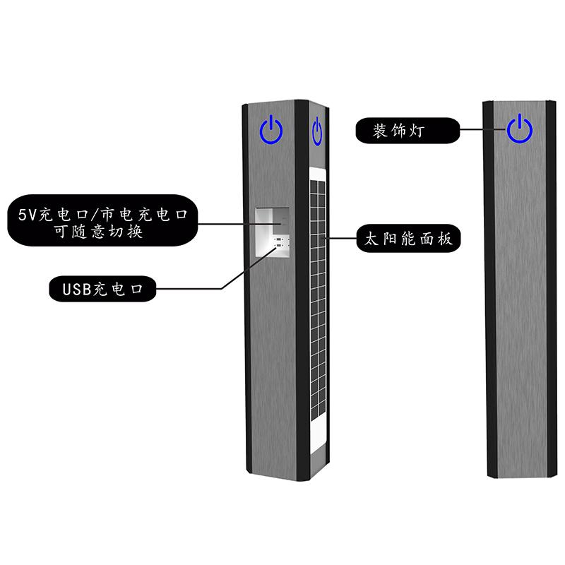 5V充电口/市电充电口可随意切换 USB充电口 装饰灯 太阳能面板-广州磐众智能科技有限公司