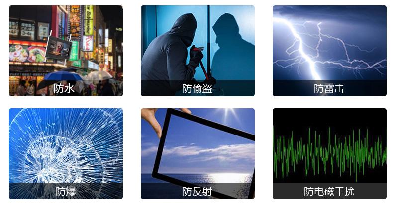 43寸户外防水广告机技术特点-广州磐众智能科技有限公司