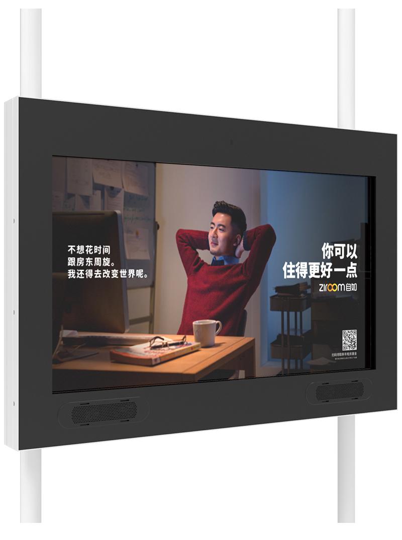磐众43寸户外防水广告机产品图片-广州磐众智能科技有限公司