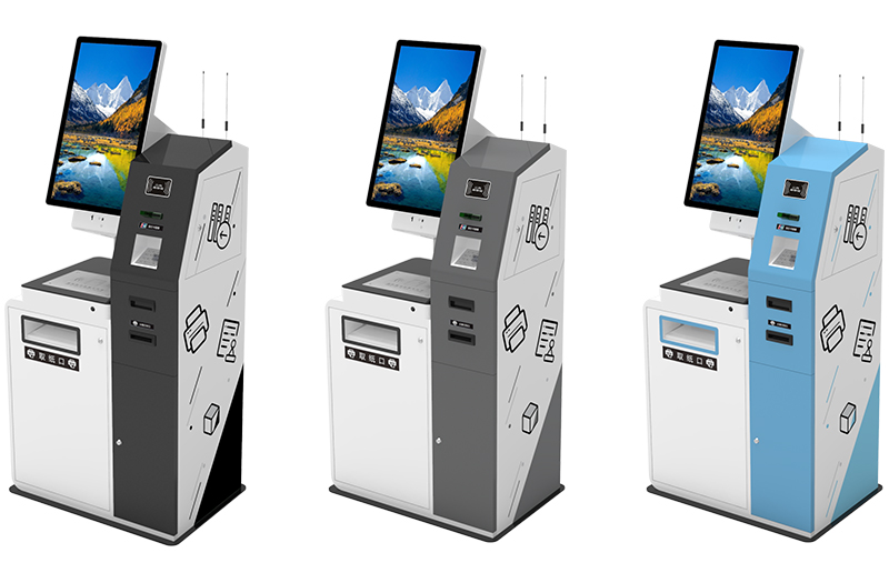 多功能银行自助办理一体机款式介绍-广州磐众智能科技有限公司