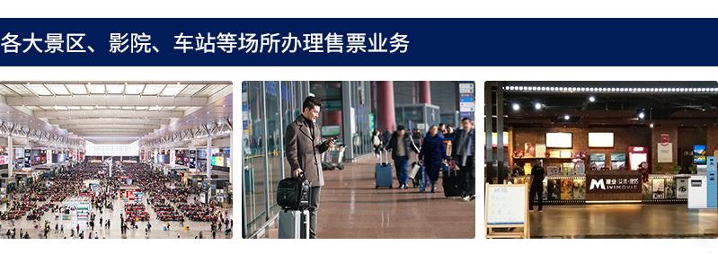 多功能银行自助办理一体机--广州磐众智能科技有限公司