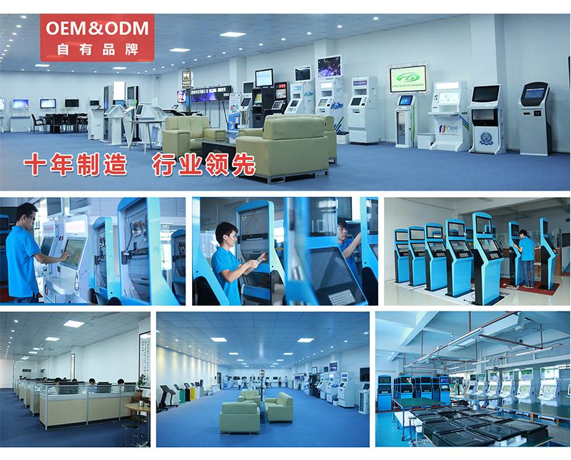 自用品牌 十年制造 行业领先-广州磐众智能科技有限公司