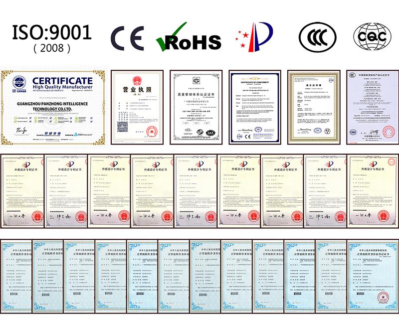 广州磐众智能科技有限公司资质认证-广州磐众智能科技有限公司
