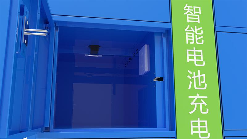自助充电柜的柜子里带有小LED灯,便于柜内照明-广州磐众智能科技有限公司