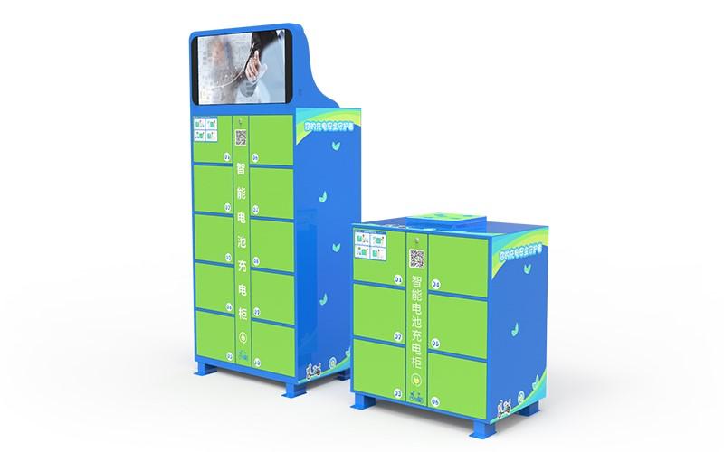 电瓶车自助充电设备-广州磐众智能科技有限公司