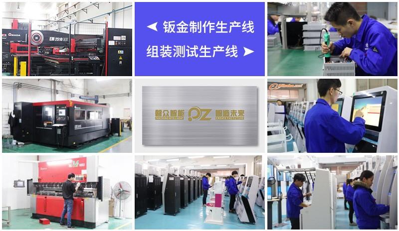 公司介绍-钣金生产线及组装测试生产线-广州磐众智能科技有限公司