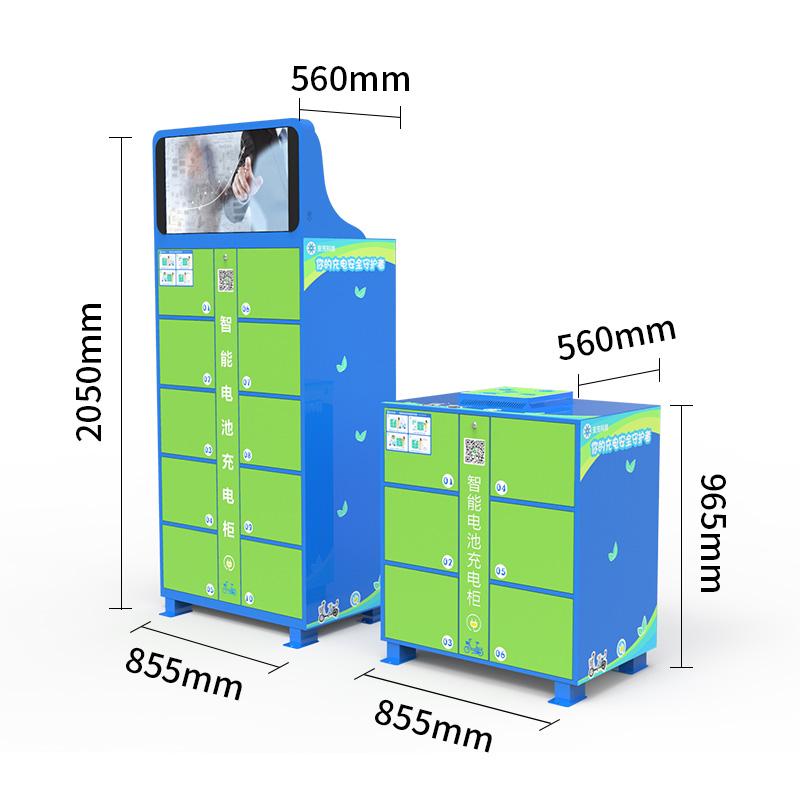 电动自行车智能电池充电设备产品尺寸-广州磐众智能科技有限公司