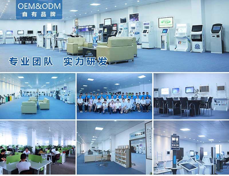 专业团队-实力研发-广州磐众智能科技有限公司