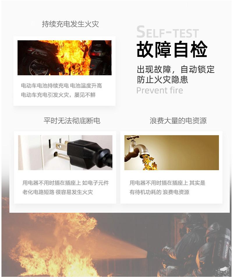 充电控制系统-故障自检-广州磐众智能科技有限公司