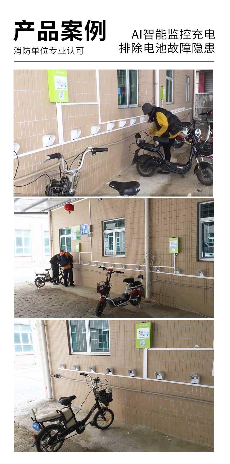产品案例-广州磐众智能科技有限公司