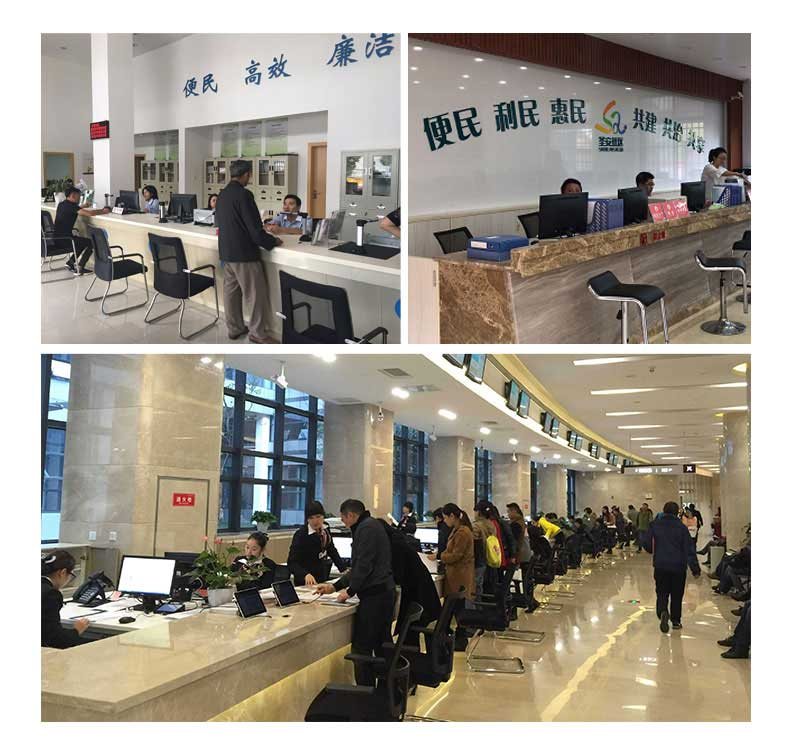 应用背景-窗口服务-广州磐众智能科技有限公司