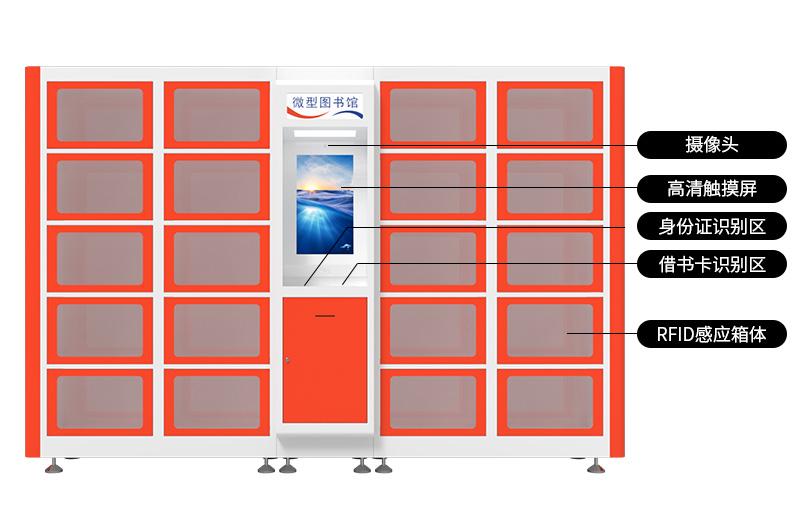 硬件配置-广州磐众智能科技有限公司