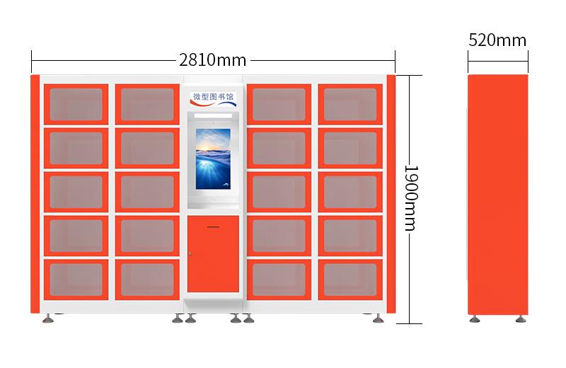 规格尺寸-广州磐众智能科技有限公司