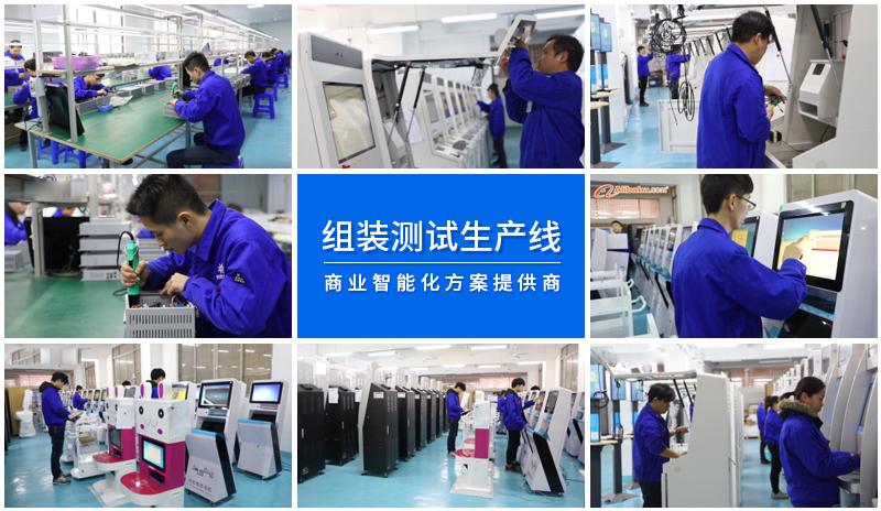 组装测试生产线-广州磐众智能科技有限公司