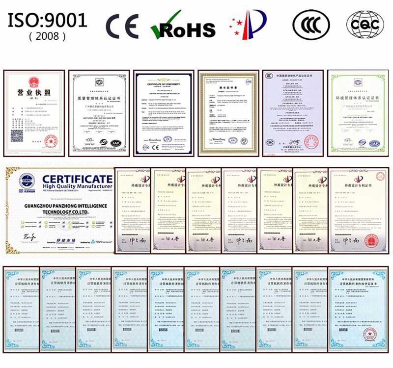 资质认证-广州磐众智能科技有限公司