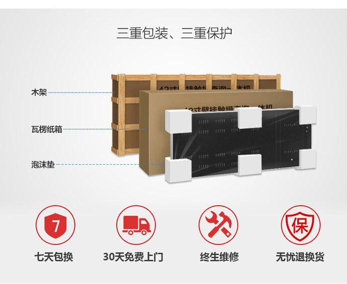 智慧餐饮后厨打印机-广州磐众智能科技有限公司