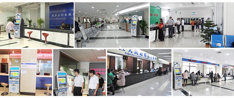应用场景\广州磐众智能科技有限公司