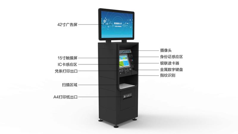 广州磐众智能科技有限公司