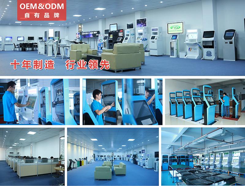 广州磐众智能科技有限公司资质