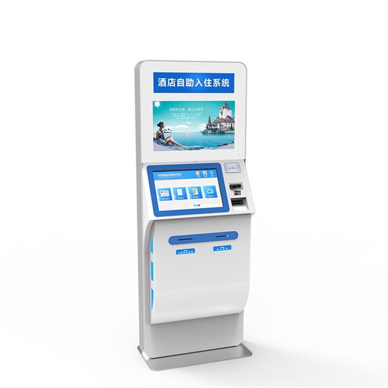 酒店自助入住系统\广州磐众智能科技有限公司