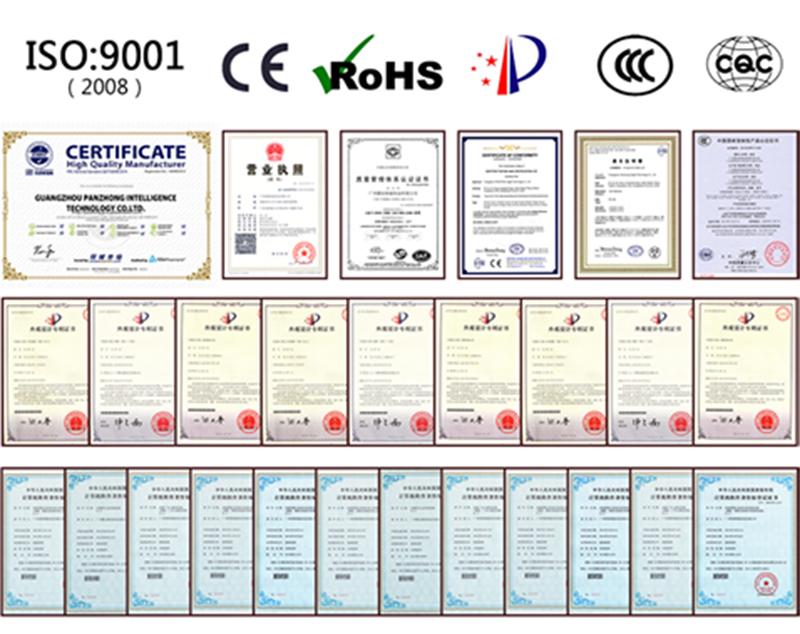 实力认证-广州磐众智能科技有限公司