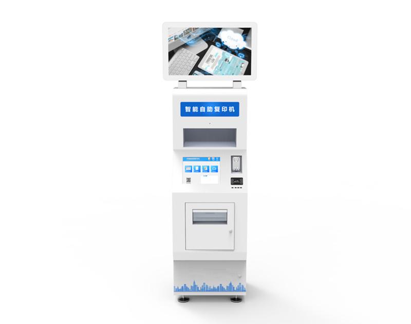智能自助复印机\广州磐众智能科技有限公司